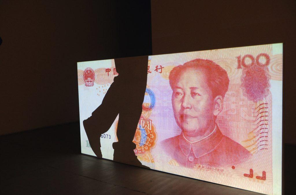 """Si le """"shadow banking"""" ou """"finance de l'ombre"""" s'effondrait, des pans entiers de l'économie chinoise seraient menacés. (Crédits : AFP PHOTO/FRANKO LEE)"""