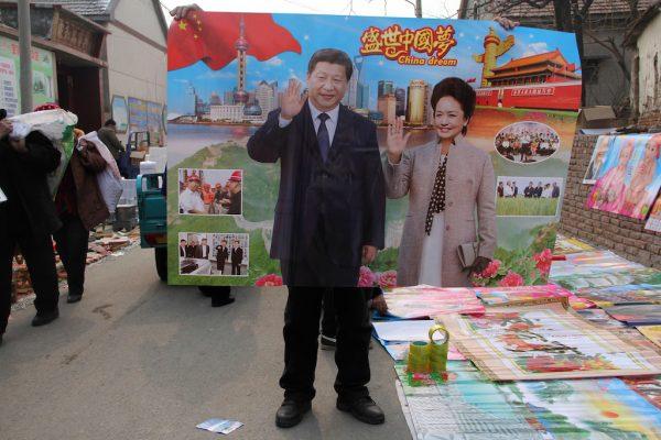 Le président chinois et secrétaire général du parti communiste Xi Jinping poursuit sa vague de remaniements dans la province du Shandong, en vue du 19ème Congrès du Parti à l'automne 2017. (Crédits : AFP PHOTO / AFP PHOTO / STR)