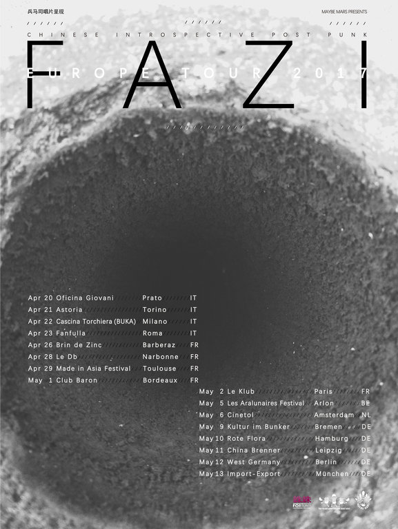 La liste des concerts en Europe du groupe de post-punk chinois Fazi. (Copyright : Maybe Mars)