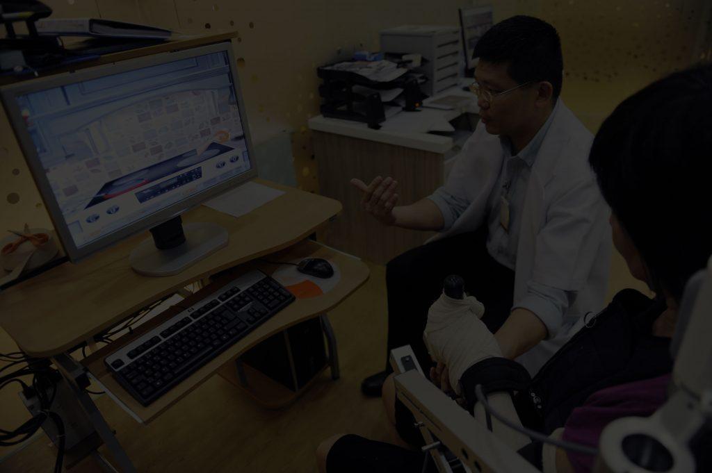 Singapour : l'Internet des objets, une menace pour les services de Santé ? Image