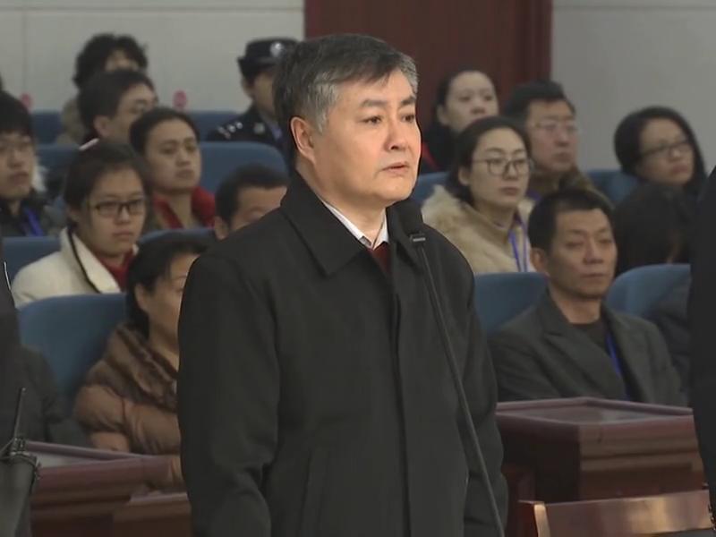 Wei Pengyuan, vice-président du bureau national d'administration des ressources minières, lors de son procès pour corruption : il avait caché 33 millions d'euros en liquide à son domicile.