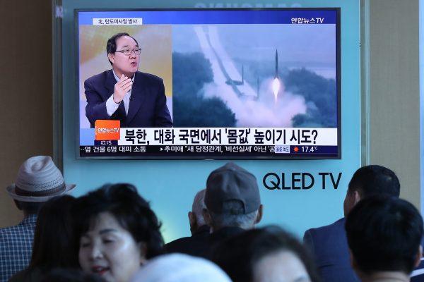 La Corée du Nord a tiré un nouveau missile ce dimanche 14 mai 2017. (Crédits : AFP PHOTO / YONHAP / via AFP)