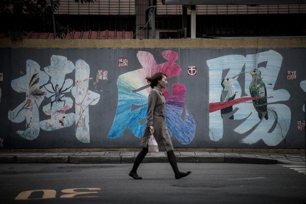 Dans les rues de Taipei. (Crédits : AFP PHOTO / Philippe Lopez)
