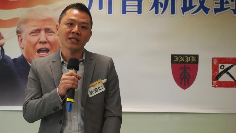 Le chercheur taïwanais Yujen Kuo, directeur exécutif de l'Institute for National Policy Research (INPR) à Taipei. (Crédit : DR)