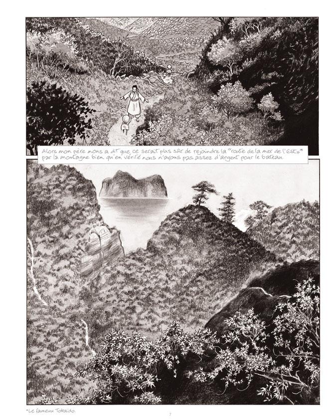 """Extrait de la bande dessinée """"Geisha ou le jeu du shamisen"""", tome 1, Scénario Christian Perrissin, dessin Christian Durieux, 88 pages, Futuropolis. (Copyright : Futuropolis)"""