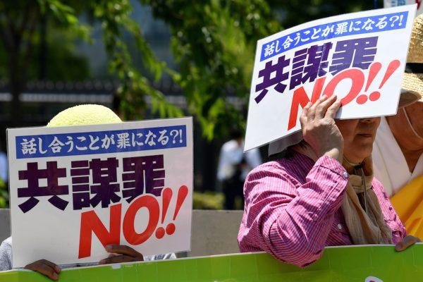 Des manifestants contestent la nouvelle loi de prévention contre le terrorisme adoptée le 15 juin 2017 par la Chambre haute nippone, à Tokyo. (Crédits : AFP PHOTO / Toshifumi KITAMURA)
