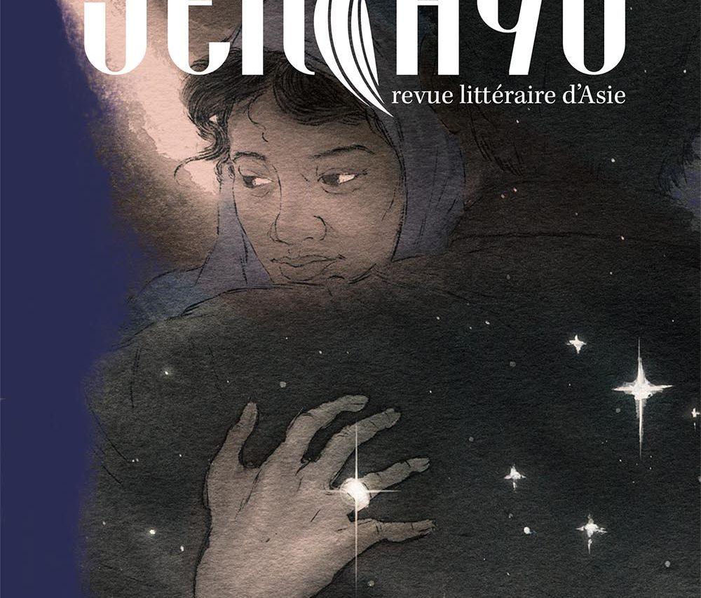 """Couverture du numéro 6 """"Amours et Sensualités"""" de la revue Jentayu."""
