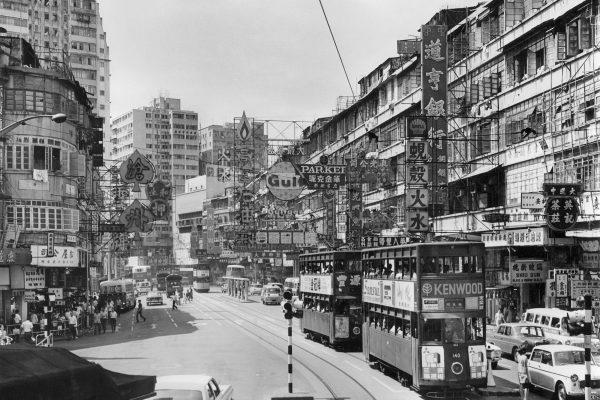 Des tramways sur l'artère de Hennessy Road sur l'île de Hong Kong en 1950.
