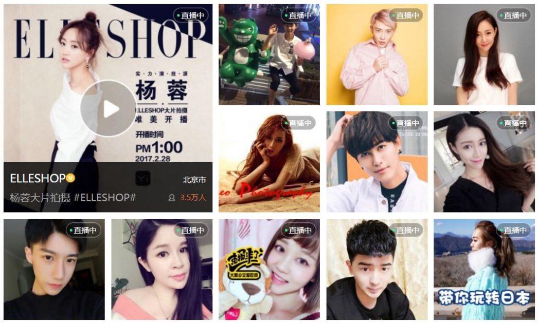 Un exemple de site de e-commerce sur Weibo.