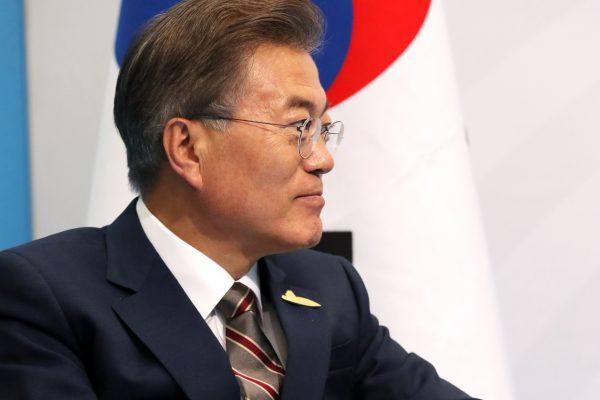 Le président sud-coréen Moon Jae-in lors du sommet du G20.