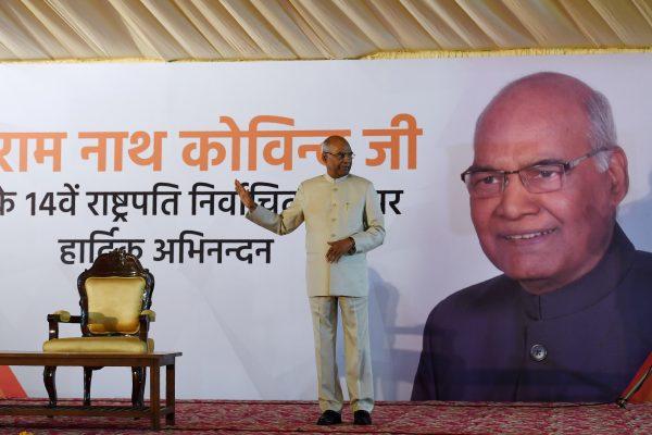 Le nouveau président élu Ram Nath Kovind le 20 juillet 2017 lors d'un discours à New Delhi.