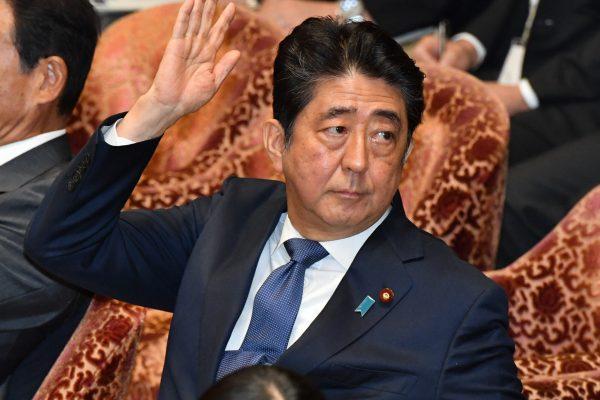 Le Premier ministre japonais Shinzo Abe devant la session parlementaire extraordinaire le 24 juillet 2017.