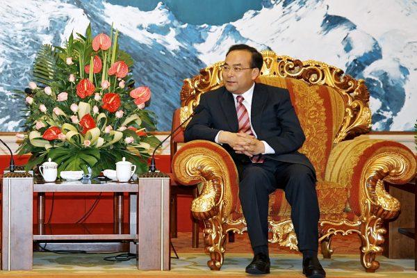 Sun Zhengcai, l'ancien chef du Parti à Chongqing, aujourd'hui mis en examen.