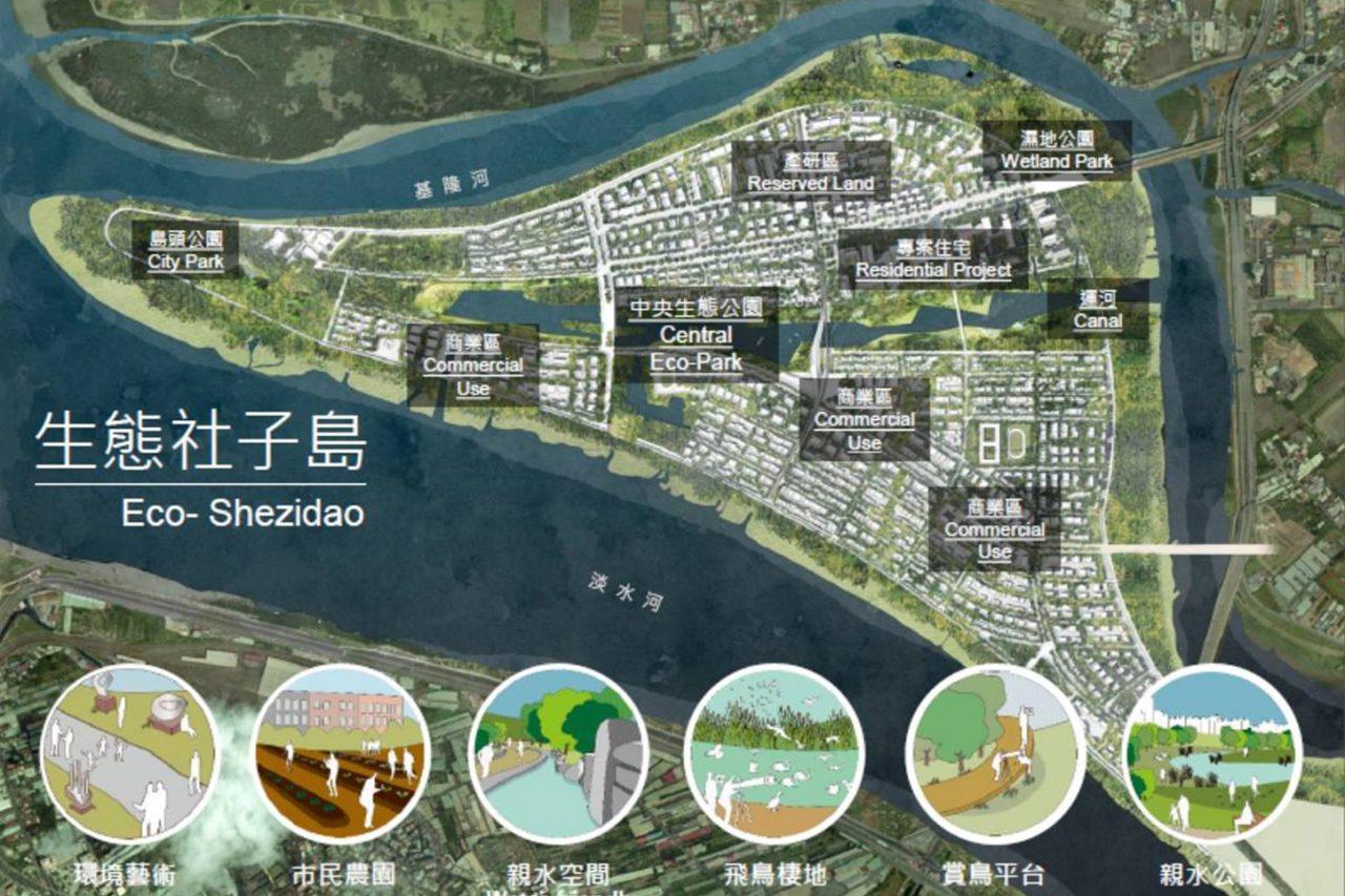 """Détail du projet """"Shezidao écologique"""". (Source : Urban Development Department, 2016)"""