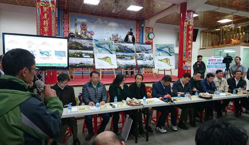 Réunion publique de présentation des 3 projets d'aménagements de la presqu'île de Shezidao soumis au vote, à Taipei. (Source : Mairie de Taipei)