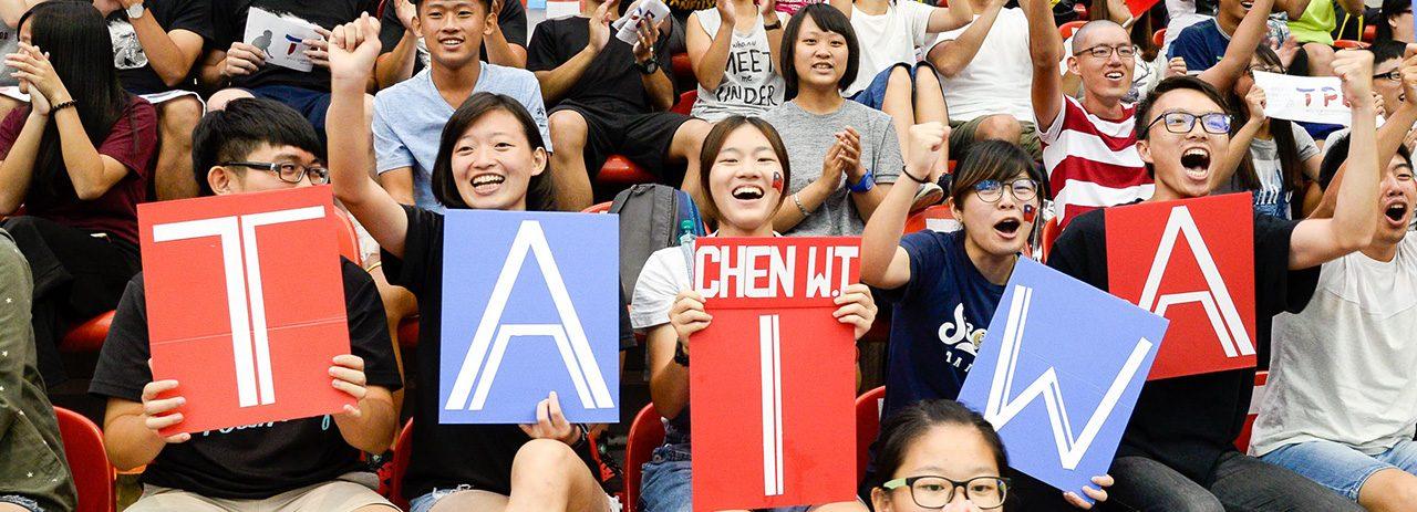 Des jeunes spectateurs forment le mot Taïwan avec des pancartes. (Crédit : Comité d'organisation de l'Universiade d'été 2017 de Taipei)