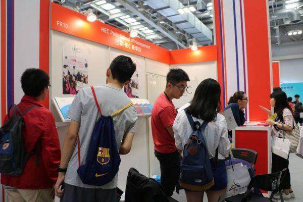 Salon européen de l'éducation, à Taipei, les 14 et 15 octobre 2017.