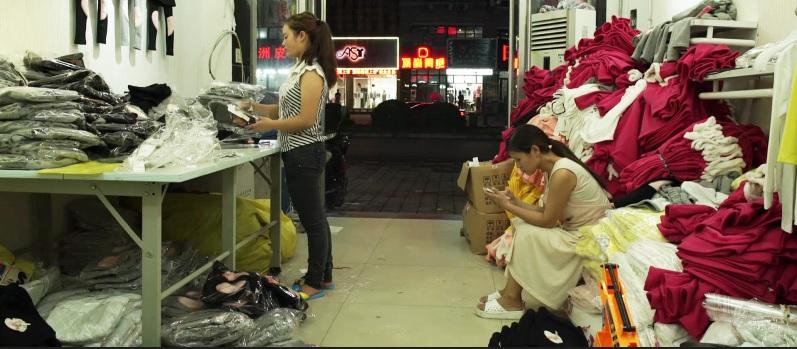 "Extrait du documentaire ""Argent Amer"" de Wang Bing. (Crédit : Wang Bing)"