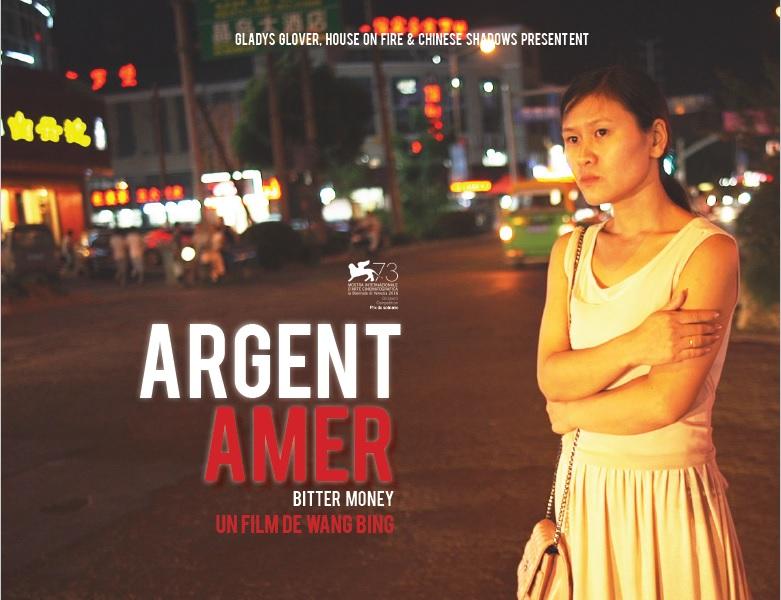 """Détail de l'affiche du documentaire """"Argent Amer"""" du réalisateur chinois Wang Bing. (Crédit : Wang Bing)"""