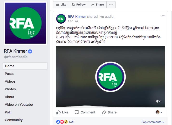 Copie d'écran de la page Facebook de Radio Free Asia en cambodgien. (Source : Phnom Penh Post)