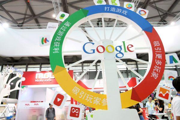 Le pari réussira-t-il ? Google, dont le moteur de recherche est bloqué en Chine, installe à Pékin un centre de recherche en intelligence artificielle. (Crédits : WENG LEI / IMAGINECHINA / via AFP)