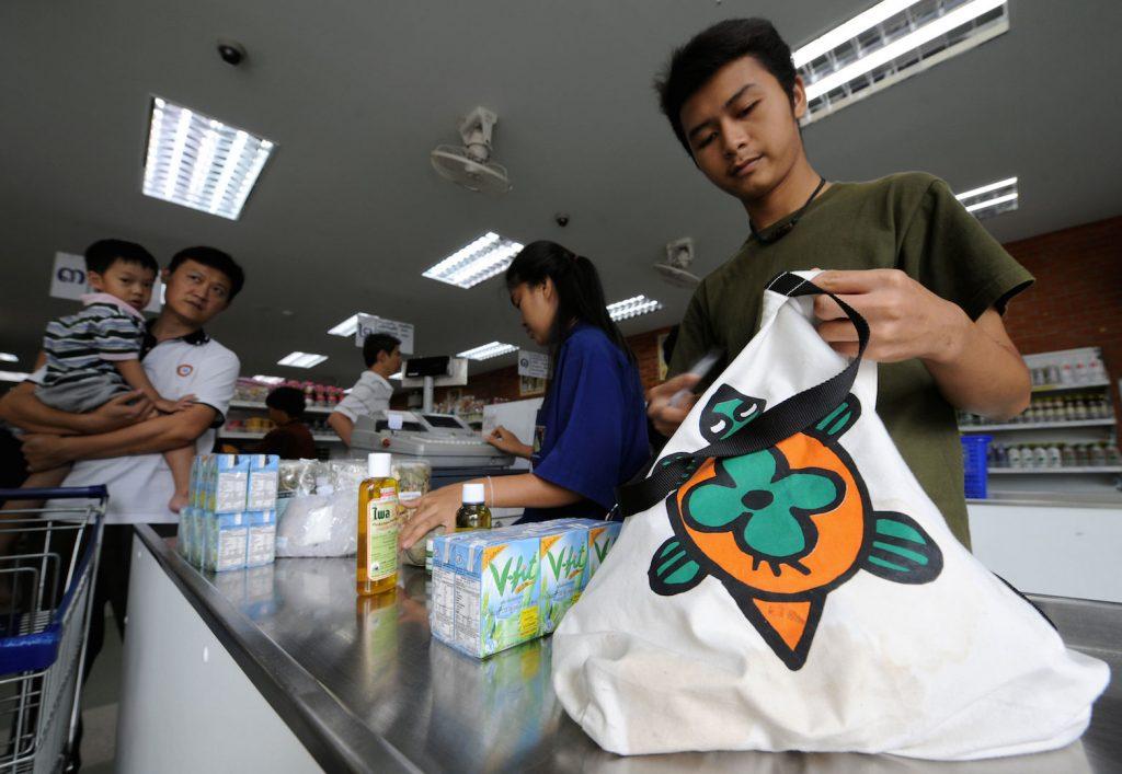 Thaïlande : Corbion investit dans le recyclage des sacs plastiques Image