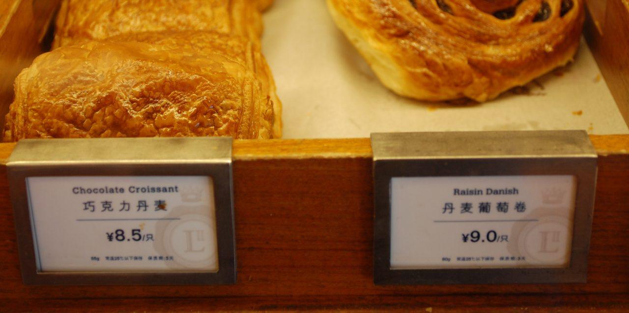 Viennoiseries dans une boulangerie chinoise. (Crédits : DR)