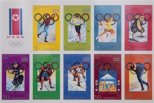 Anciens timbres de la délégation olympique nord-coréenne. (Source : China Daily)