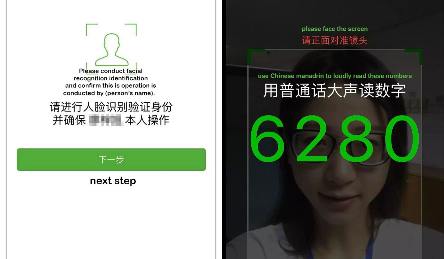 WeChat, l'application chinoise de messagerie multi-services, se lance dans la reconnaissance faciale. (Source : China Channel)