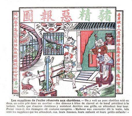 """Extraite du """"Bixie Jishi""""《辟邪紀實》(""""Recueil de faits pour conjurer l'hétérodoxie""""), un ouvrage antichrétien publié pour la première fois en 1861, cette illustration intitulée """"Les terribles châtiments du porc incarné [Jésus]"""" montre un cochon représentant Jésus en train d'être coupé en deux. Le décor et les personnages évoquent les 18 niveaux de l'enfer des mythologies bouddhiste et taoïste. Jésus était souvent représenté en porc dans l'iconographie pamphlétaire de l'époque en raison de l'homophonie entre les deux derniers caractères du mot chinois """"tianzhujiao"""" (天主教) pour catholicisme et zhujiao (豬叫) pour """"grouinement du porc"""", dont seuls les tons diffèrent. (Crédits : AFP)"""