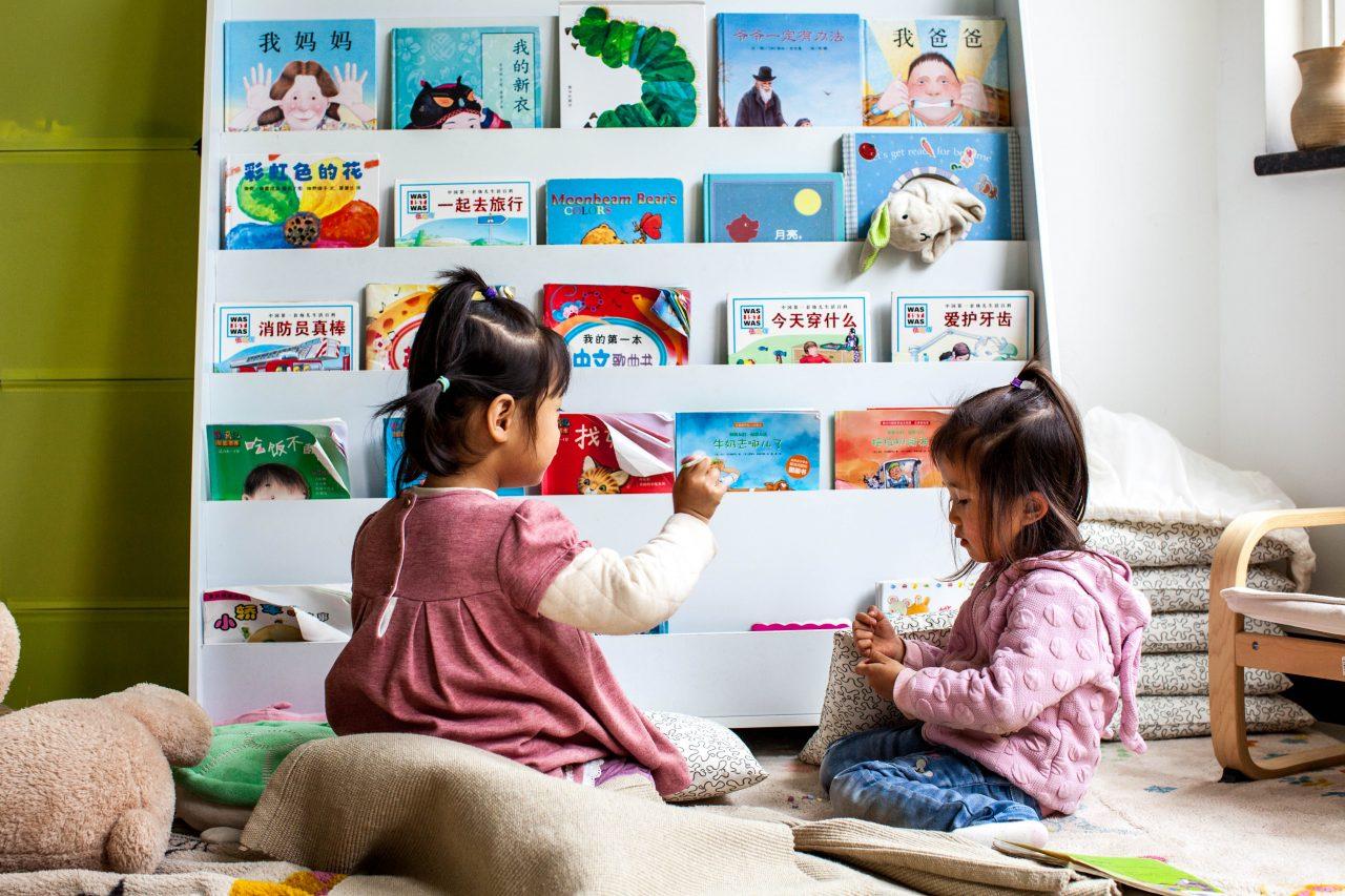 Une crèche Montessori à Dali, dans la province chinoise du Yunnan.