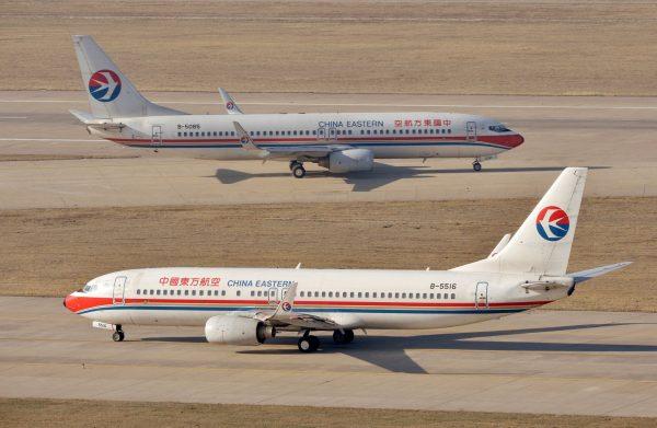 La Chine a décidé unilatéralement d'ouvrir une nouvelle route aérienne dans le détroit de Taïwan. (Source : Straits Times)