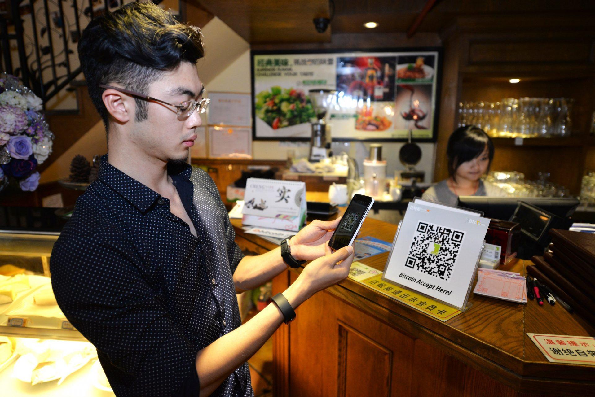 En septembre 2017, la Chine a interdit les échanges de Bitcoin.
