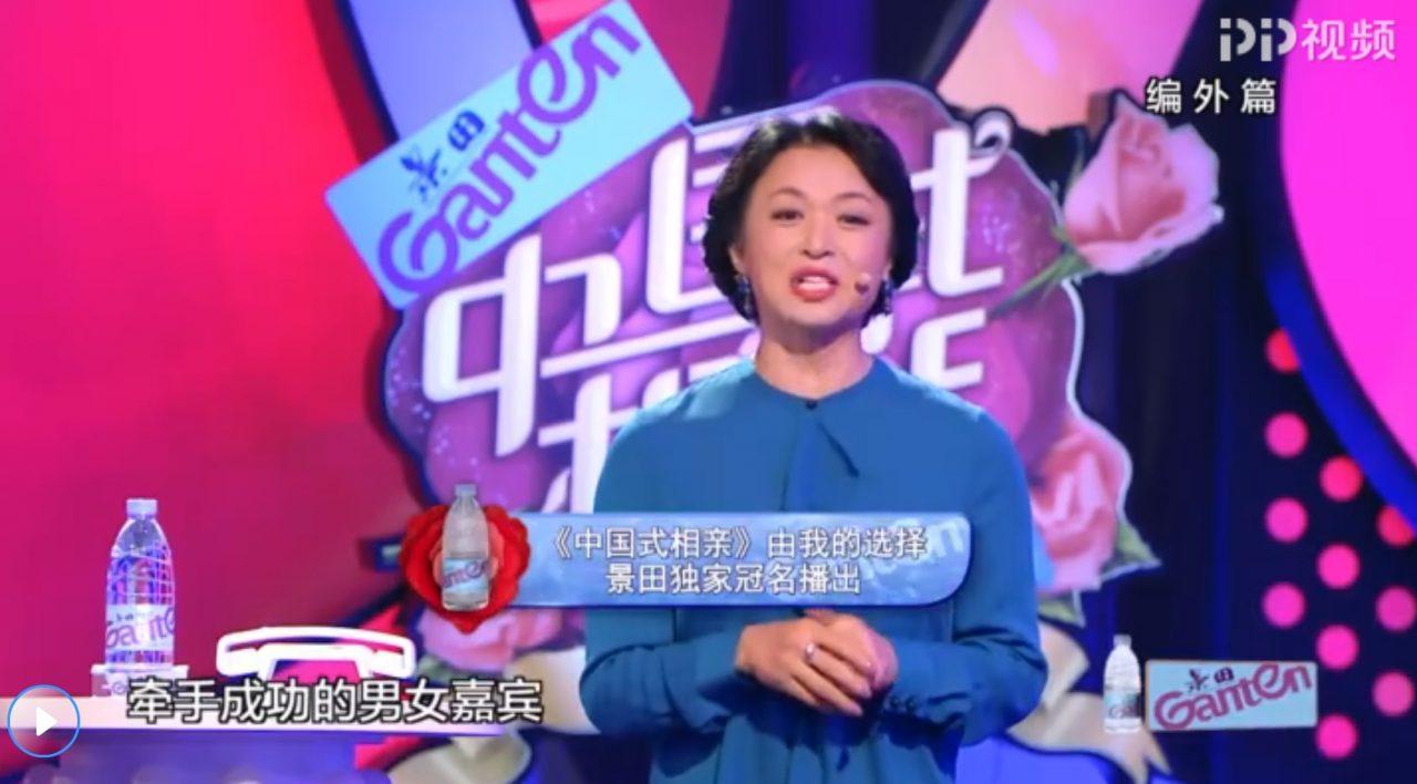 """L'émission de téléréalité """"Rencontres chinoises"""". (Crédits : DR)"""