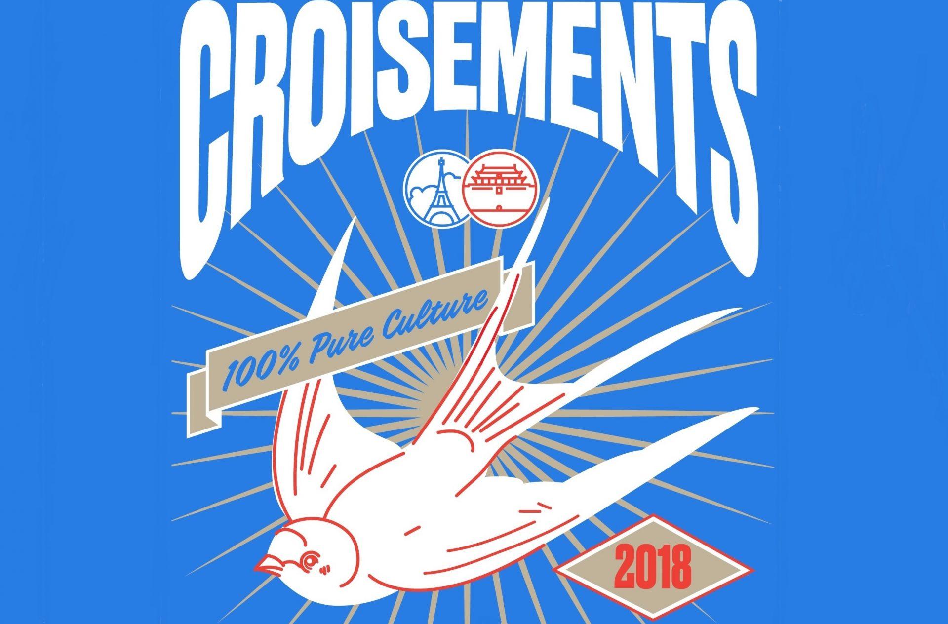 Chaque printemps, le festival Croisements promeut les rencontres artistiques franco-chinoises. (Crédit : DR)