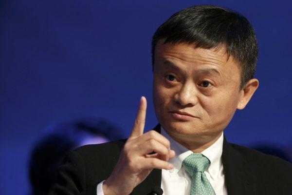 Le PDG du groupe Alibaba, Jack Ma. (Source : Yicai Global)