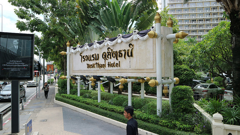 L'hôtel Dusit Thani à Bangkok. (Source : Business Traveller)