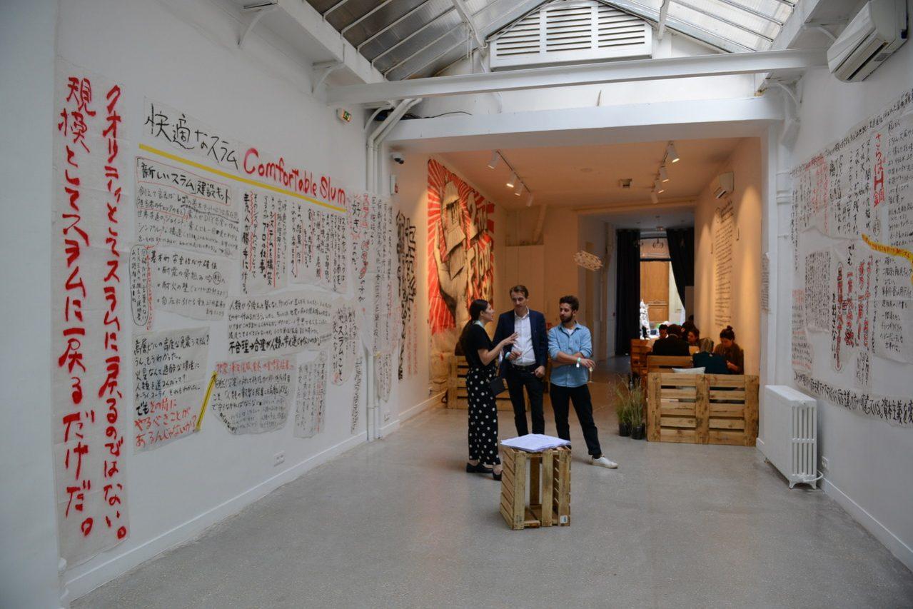 """""""Second Floorism"""", l'installation de Makato Aida à Asia Now, la foire d'arts asiatiques à Paris, le 17 octobre 2018. (Crédit : Asia Now)"""