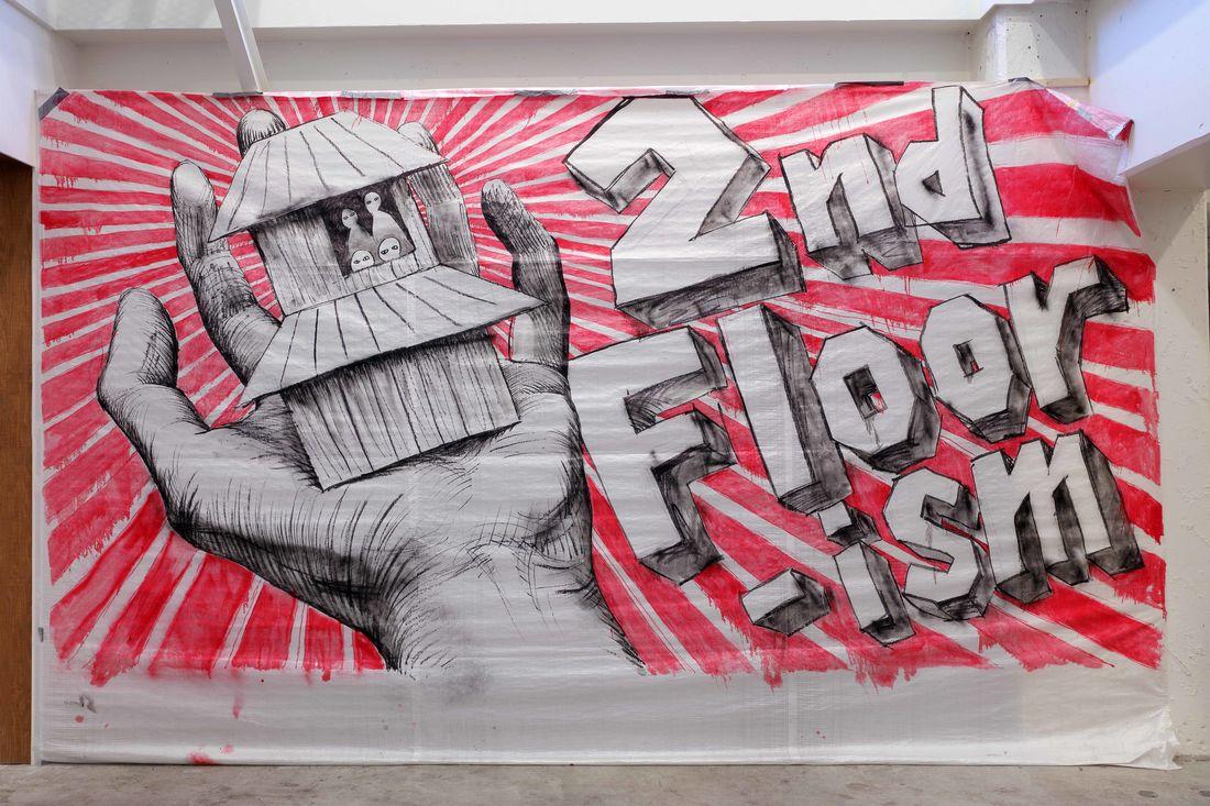 """""""Second Floorism"""", l'installation de l'artiste japonais Makato Aida, à Asia Now, la foire d'arts asiatiques de Paris, le 17 octobre 2018. (Source : Artsy)"""