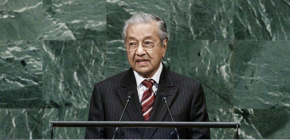 Le Premier ministre malaisien Mahathir Mohamad à la tribune de l'ONU durant son discours devant l'Assemblée générale le 28 septembre 2018 à New York. (Source : South China Morning Post)