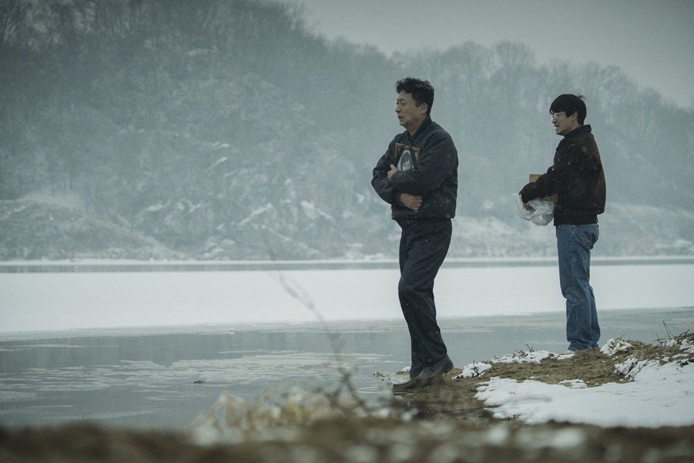 "Scène du film ""1987, When the day comes » de Jang Joon-Hwan. (Crédit : Jang Joon-Hwan)"