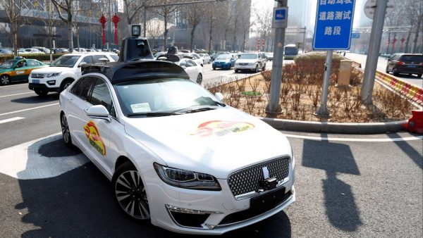 Une voiture autonome Apollo testée par Baidu le 22 mars 2018 à Pékin. (Source : Nikkei Asian Review)