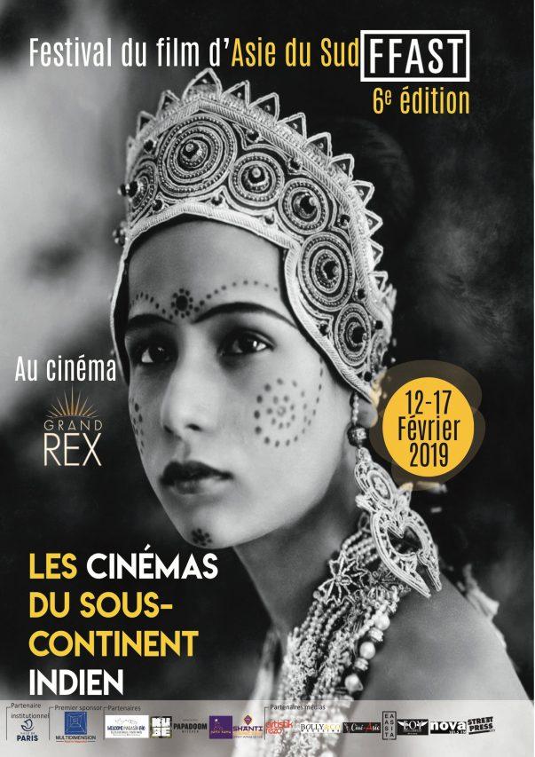 Affiche du 6ème Festival du Film d'Asie du Sud-Est (FFAST), du 12 au 17 février au Grand Rex à Paris. (Copyright : FFAST)