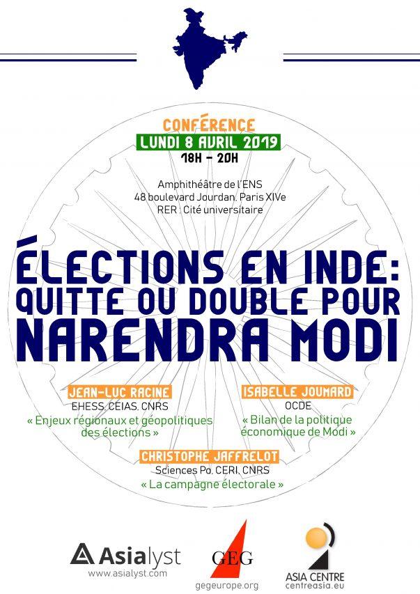 """""""Élections en Inde : quitte ou double pour Narendra Modi"""", une conférence gratuite coorganisée par Asialyst, le GEG et Asia Centre, le lundi 8 avril à 18h à l'Ecole Normale Supérieure de Paris, 48 boulevard Jourdan. (Crédits : Alexandre Gandil/Asialyst)"""