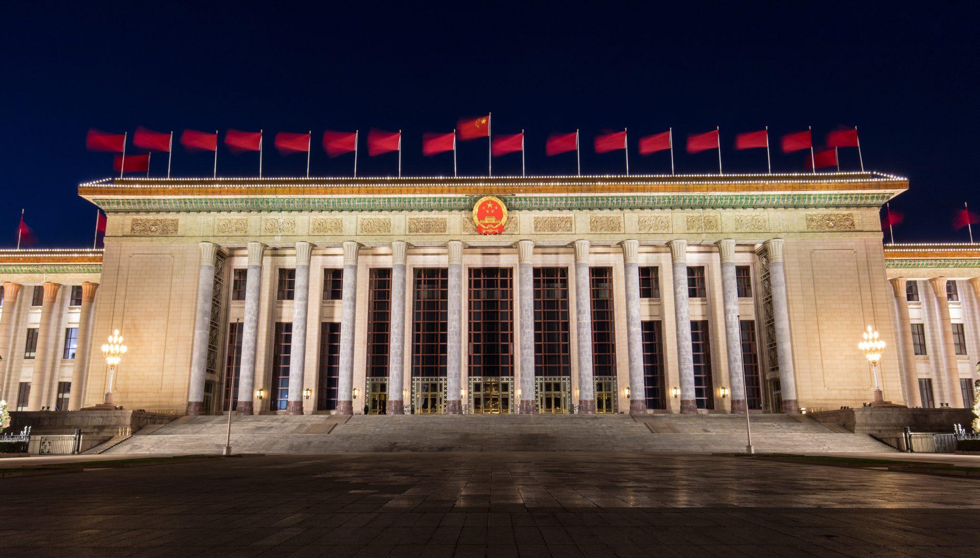 L'Assemblée nationale populaire à Pékin. (Source : Business circle)