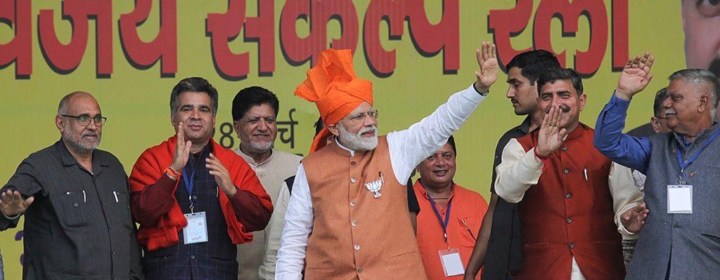 Le Premier ministre indien narendra Modi en campagne pour sa réélection, à Jammu le 28 mars 2019. (Source : Dhaka Tribune)