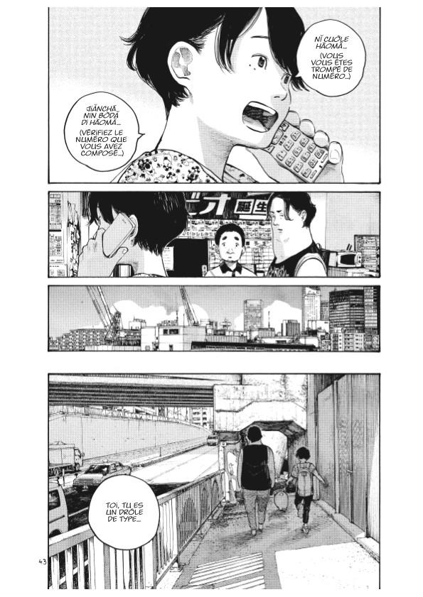 """Extrait de la bande dessinée """"Dead Dead Demon's Dededededestruction, tome 7"""", scénario et dessin Inio Asano, Kana. (Copyright : Kana)"""