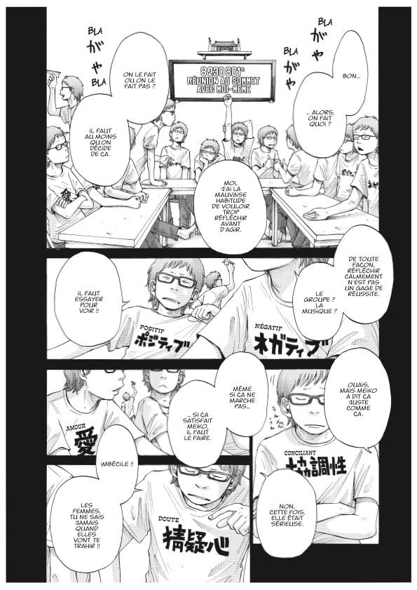 """Extrait de la bande dessinée """"Solanin, Intégrale"""", scénario et dessin de Inio Asano, Kana. (Copyright : Kana)"""