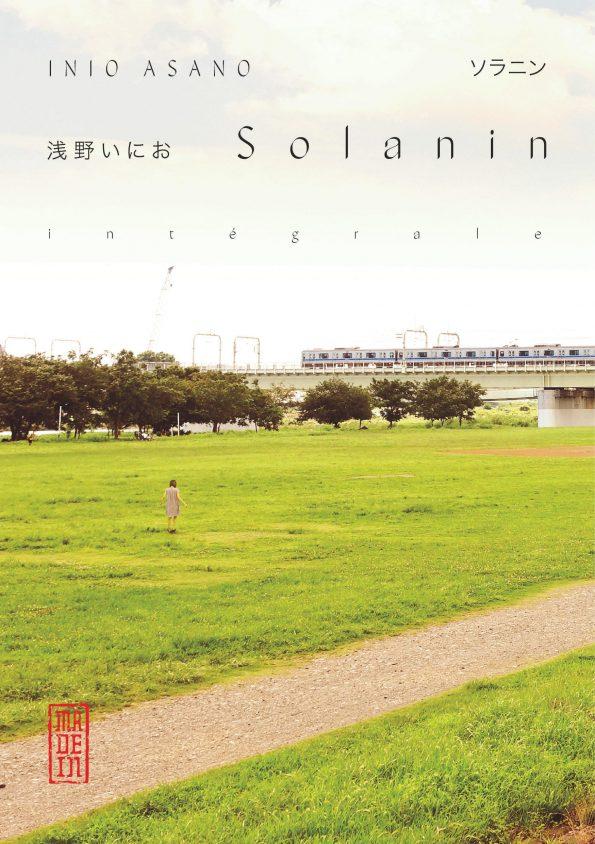 """Couverture de la bande dessinée """"Solanin, Intégrale"""", scénario et dessin de Inio Asano, Kana. (Copyright : Kana)"""