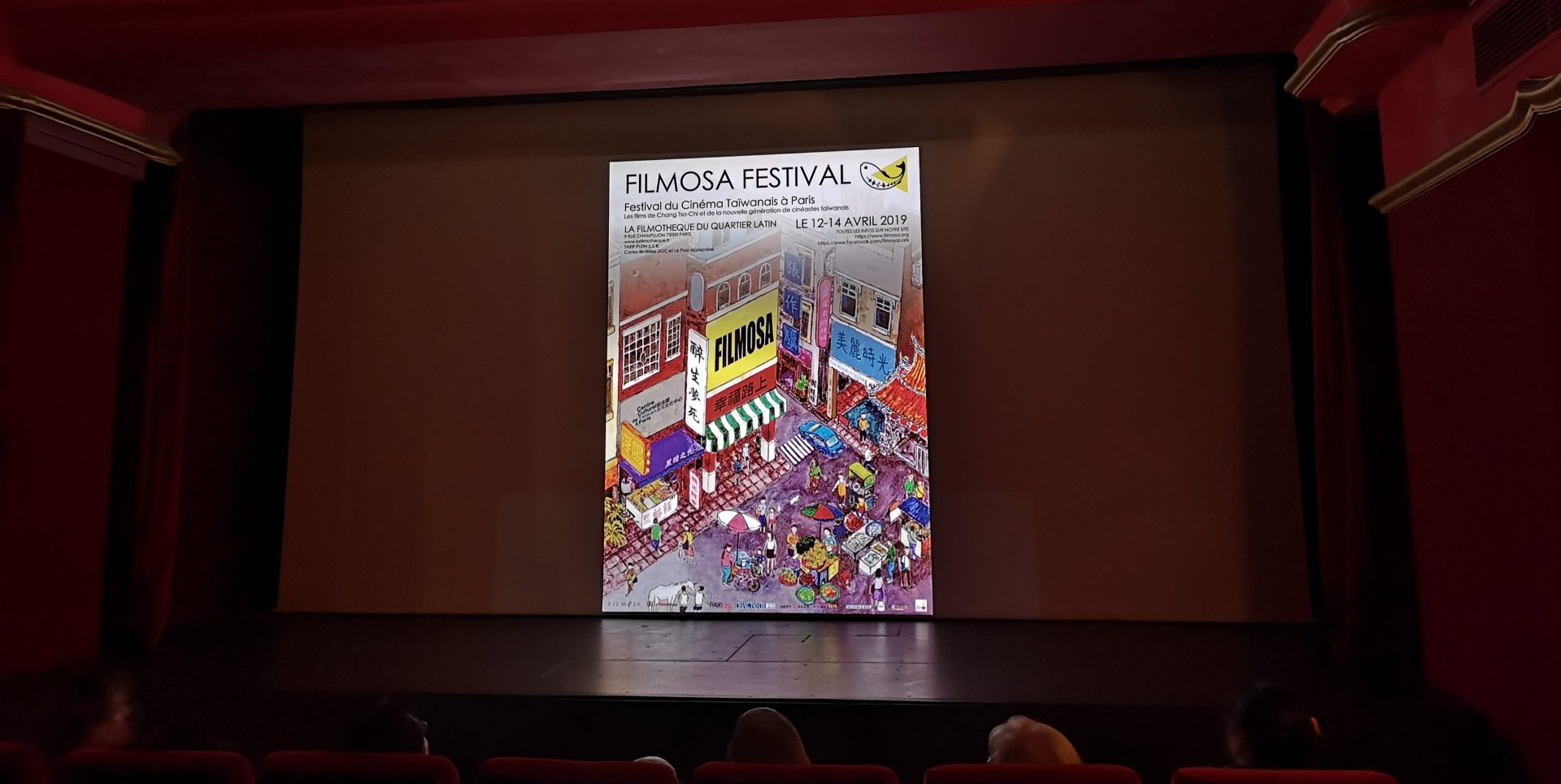 Ouverture du Filmosa Festival, le 12 avril 2019 à Paris. (Copyright : Alice Hérait)